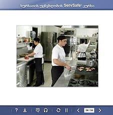 click to see details for ServSafe Food Safety Online Course - Georgian