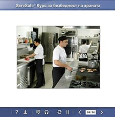 click to see details for ServSafe Food Safety Online Course - Macedonian