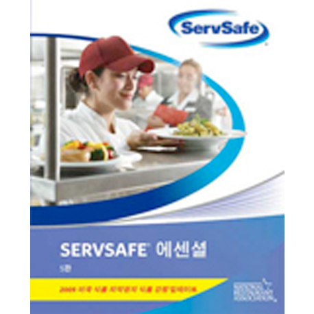 click to see details for ServSafe® Essentials,5th Ed., Korean